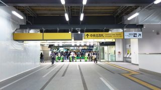 JR川崎駅中央北改札口|改札口正面(中から)