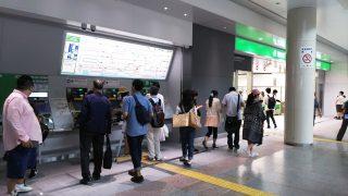 JR川崎駅中央北改札口|改札外の風景