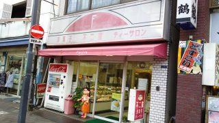店舗外観|不二屋 武蔵新田店