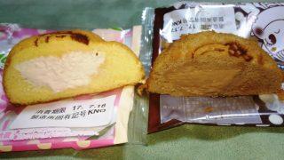 ペコちゃんのホッペ・断面 白桃(左)・チョコクリーム(右)