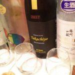 日本酒の美味しい隠れ家|ささめ @蒲田