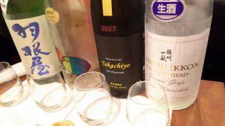 日本酒いろいろ|ささめ @蒲田