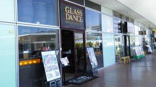 店舗外観|GLASS DANCE ラゾーナ川崎