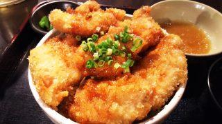 鶏唐揚げ丼・アップ|やきとりセンター 川崎リバーク店