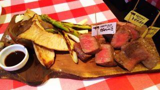 牛肉三点盛り|ビストロガブリ 横浜東口店