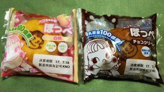 ペコちゃんのほっぺ 白桃(左)・チョコクリーム(右)