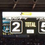 雨の等々力でJリーグ観戦|川崎 2-5 磐田