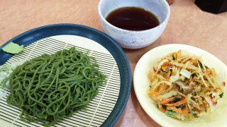 茶そば+天ぷら(かき揚げ)|かしわや 鹿島田