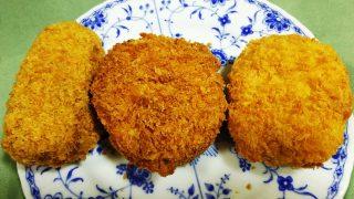 コロッケ三種|柿安 ラゾーナ川崎プラザ店