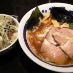 あっさり&濃厚、選べる煮干しラーメン|麺匠 濱星 アトレ川崎店