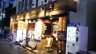 店舗外観 とり鉄武蔵新城