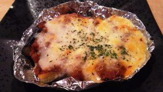茄子のチーズミートホイル焼き|さくら水産 武蔵小杉店