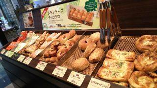 デニッシュ サンマルク・カフェ 西蒲田店