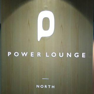 入口の看板|パワーラウンジ:ノース