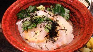 鯛茶漬け|日本の旬の味 百膳