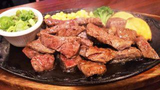 ねぎ塩カットステーキ|ステーキ&ハンバーグ いわたき 鶴見店