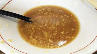 スープ|麦魂 @平間