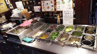 サラダバー|ステーキ&ハンバーグ いわたき 鶴見店