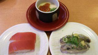 冷製茶碗蒸し・まぐろ・いわし かっぱ寿司 市ノ坪店