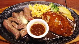カットステーキ&ハンバーグ|ステーキ&ハンバーグ いわたき 鶴見店