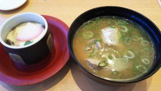 茶碗蒸し・マグロのアラ汁|かっぱ寿司 アトレ川崎店