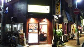 店舗外観|100時間カレー B&R 武蔵小杉店