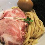 つけ麺、はじめました|RAMEN火影 produced by 麺処 ほん田