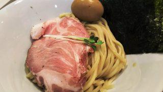 麺・アップ|RAMEN火影 produced by 麺処 ほん田