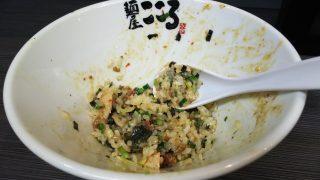 追い飯後|麺屋 こころ 蒲田