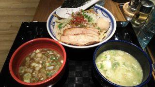 二種つけ麺|つけ麺や武双 グランツリー武蔵小杉