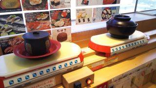 新幹線レーン|かっぱ寿司 アトレ川崎店
