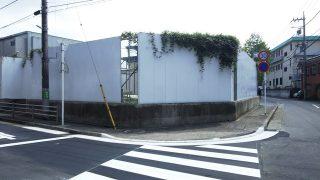 動物愛護センター・移転先@川崎市中原区上平間