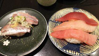 まぐろづくし&アジ|回し寿司 活 グランデュオ蒲田店