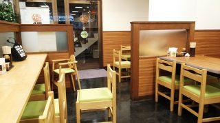 カウンター&テーブル席 はなまるうどん 京急川崎駅前店