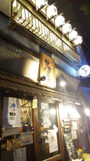 店舗外観|かき殻荘 大井町