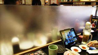 テーブル・衝立|回し寿司 活 グランデュオ蒲田店