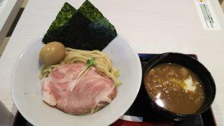 つけ麺|RAMEN火影 produced by 麺処 ほん田