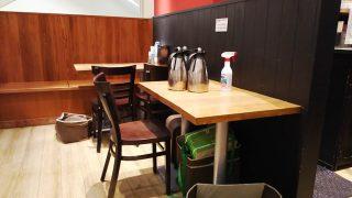 店舗内観|つけ麺や武双 グランツリー武蔵小杉