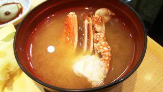 お味噌汁|沼津魚がし鮨 羽田空港店