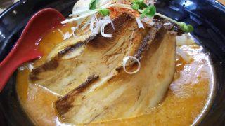 特製豚バラ担々麺アップ|白湯麺屋 武蔵小杉店