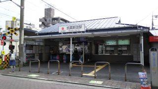 武蔵新田駅|東急多摩川線