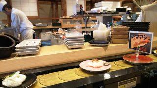 回転レーン|味のデパート MARUKAMI 武蔵小杉