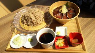 カツオのタタキ丼+そばセット|白金魚食堂