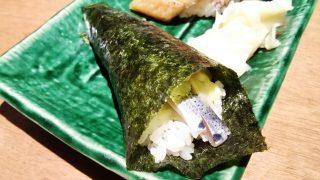 こはだがり|魚がし日本一 川崎店