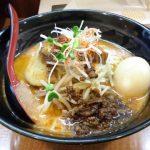 優しい、お上品な担々麺|白湯麺屋 武蔵小杉店