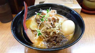 特製豚バラ担々麺(白)|白湯麺屋 武蔵小杉店