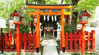 お稲荷さん|新田神社