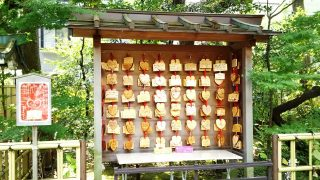 えんむすび絵馬 新田神社