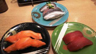お寿司|味のデパート MARUKAMI 武蔵小杉