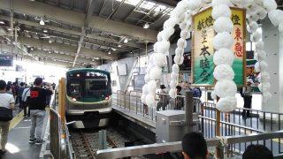 東急池上線@蒲田駅